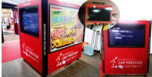 大型テレビ看板 インクジェット パチンコ 看板施工 看板設置 埼玉県 越谷市